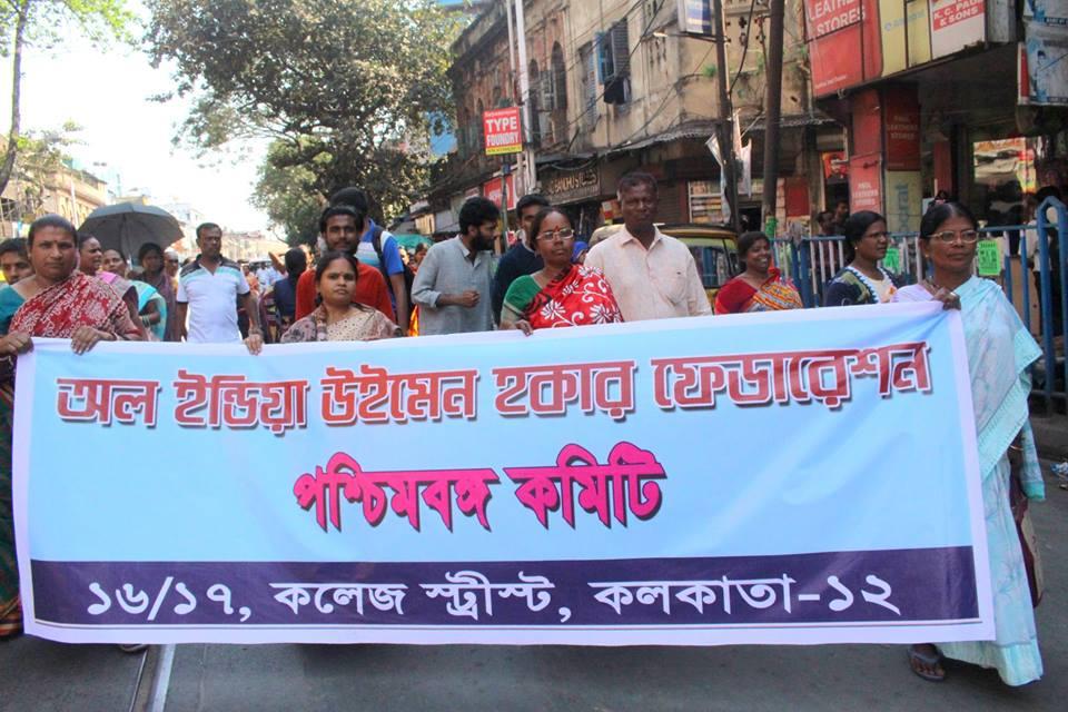 India 2018: The International Working Women's Day in Kolkata